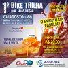 Vem aí o 1º Bike Trilha da Justiça de Rondônia