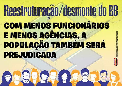 Bancários do BB em Rondônia vão parar no dia 29 em protesto contra a reestruturação