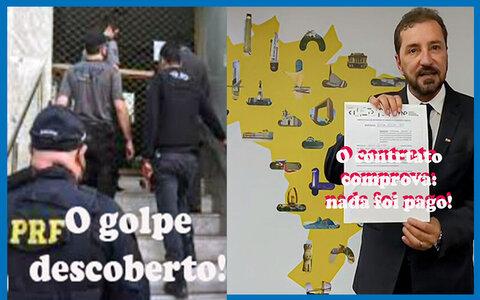 O golpe das vacinas + O vírus não dá trégua + A ponte está pronta, mas não será aberta tão cedo! + Pobre Brasil!