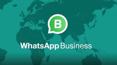 WhatsApp Business e WhatsApp normal no mesmo celular