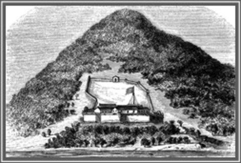 A Terceira Margem – Parte CCXXXVIII  -  Expedição Centenária Roosevelt-Rondon 1ª Parte – XVIII  Forte Olimpo ‒ Forte Coimbra ‒ IV