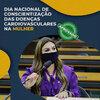 Bancada feminina discute incidência de problemas cardíacos em mulheres; debate foi solicitado pela deputada Mariana Carvalho